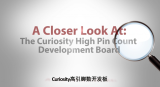 A Closer Look At - EP3 - Curiosity高引脚数开发板